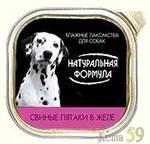 Натуральная формула консервы для собак свиные пятаки 300г