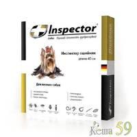 Inspector ошейник для собак от внешних и внутренних паразитов 40см.