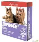 Дирофен для собак и кошек 1таб.