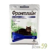 Фронтлайн капли для кошек 0,5 мл
