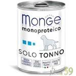 Monge Dog Monoproteico Solo консервы для собак паштет из тунца 400г