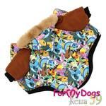 Куртка For My Dogs для собак