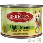 Berkley консервы для собак с ягненком и яблоком 200гр (№11)