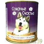 Собачье Счастье консервы для собак гов.потрошки/овощи/желе 750 гр