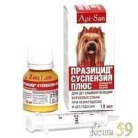 Празицид суспензия для собак 10мл
