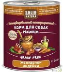 Solid Natura Premium консервы для собак. Желудочки индейки 240 гр