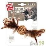 GIGwi Игрушка для кошек Плетеный мячик с колокольчиком и перьями 13см