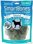 8in1 DENTAL Smart Bones косточка для мелких собак 1шт