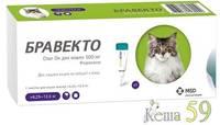 Бравекто капли для защиты кошек 6,2-12,5 кг от клещей и блох
