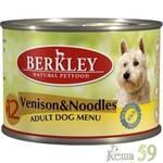 Berkley консервы для собак с олениной и лапшой 200гр (№12)