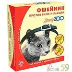 Доктор ЗОО ошейник для кошек 35 см