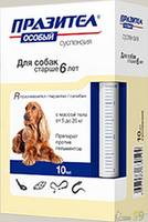 Празител Суспензия для собак 5-25 кг, 10мл