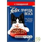 Felix Nature Природа вкуса для кошек с говядиной 85гр