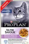 Pro Plan Adult 7+ пауч для кошек старше 7 лет с индейкой в соусе 85гр