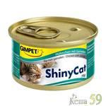 Shiny Cat консервы для кошек тунец с креветкой 70 гр
