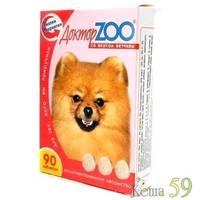 Доктор ZOO витамины для собак с ветчиной 90 таб.