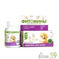 Фитомины для котят 100 таб.