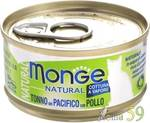 Monge Cat Natural консервы для кошек тихоокеанский тунец с курицей 80г