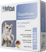 Rolf Club Ошейник от блох и клещей для кошек