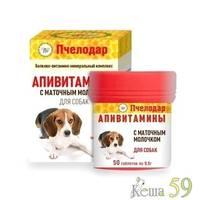 Апивитамины с маточным молочком для собак 50 таб.