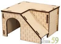 Домик деревянный для грызунов Горка 13x13x8см