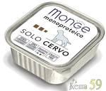 Monge Dog Monoproteico Solo паштет для собак из оленины 150г