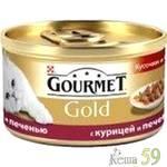 Гурме Голд консервы для кошек курица с печенью 85 гр