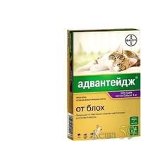 Адвантейдж для кошек больше 4 кг 1 пипетка