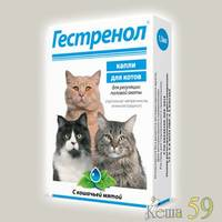Гестренол для котов капли